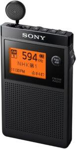 ソニー PLLシンセサイザーラジオ FM:AM:ワイドFM対応 片耳巻取り 名刺サイズ SRF-R356