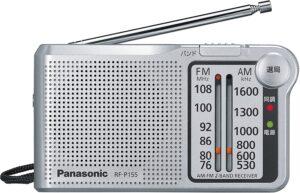 パナソニック FM:AM 2バンドレシーバー (シルバー) RF-P155-S