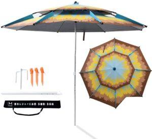 パラソル 大型 角度調節 風強い フィッシングパラソル - HIMIMI チェア用パラソル 釣り用傘 日傘 雨傘 パラソルセット 360度回転 スポーツ観戦用 UVカットサンシェード